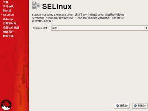 查看SELinux状态及关闭SELinux